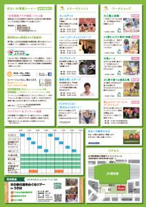 event2015-2